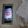 Do-not-install smart water meter sign inside meter box.