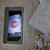 Do-not-install smart water meter sign inside meter box.